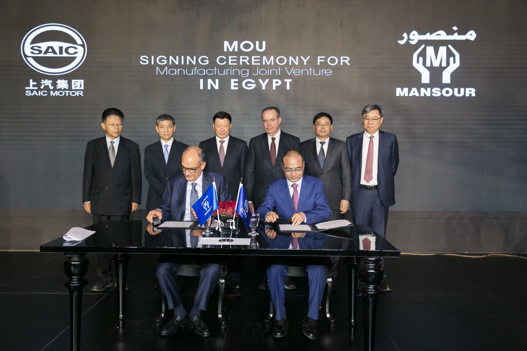 المنصور - اتفاقية شراكة - سايك الصينيه - التجميع المحلي
