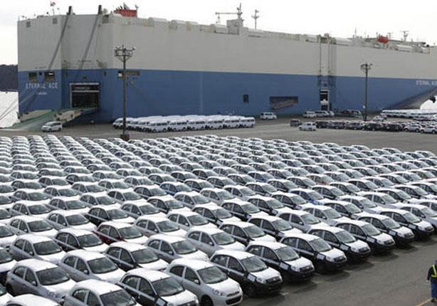 الإعفاءات الجمركية على السيارات التركية - السيارات الأوروبية - جمارك الإسكندرية - ميناء الإسكندرية - السيارات المستوردة - جمارك - بور سعيد - ايرادات السيارات - الرسوم الجمركية