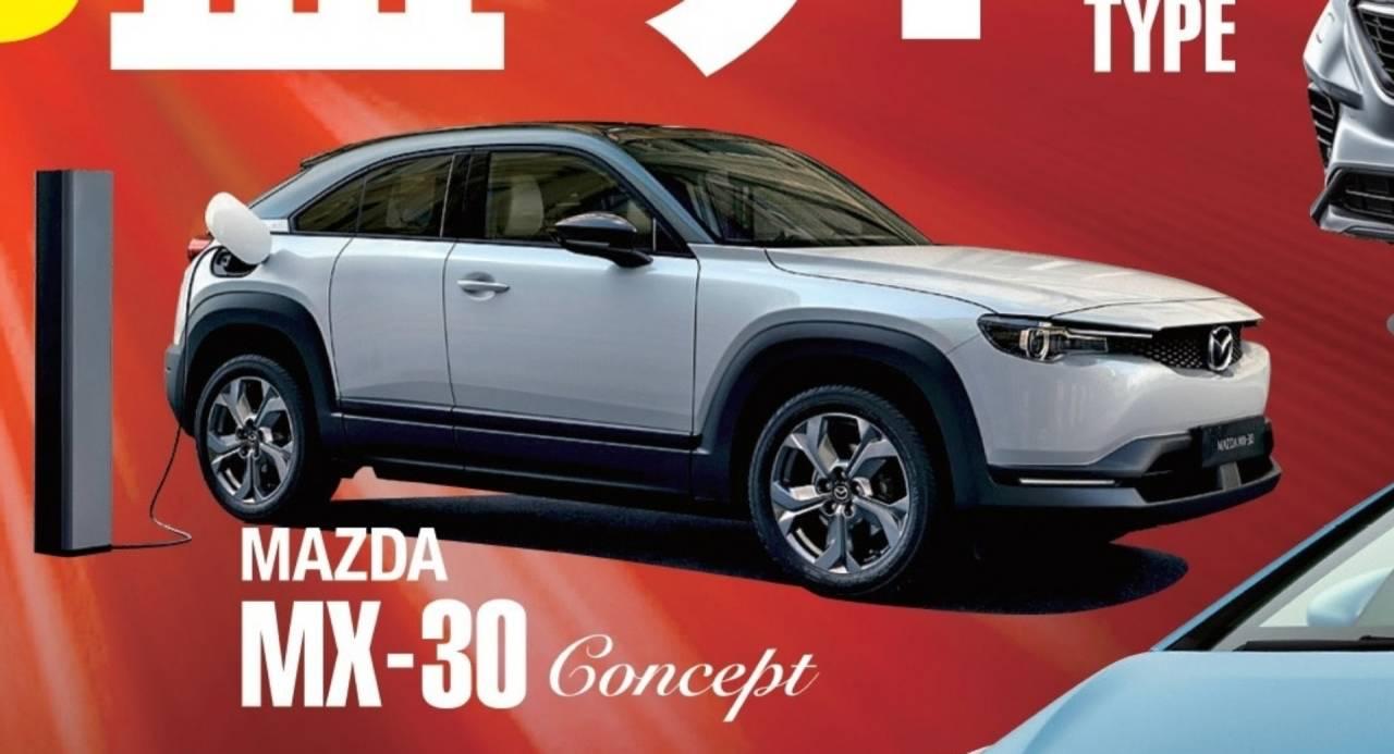 سعر مازدا MX-30 - صور مازدا MX-30 - مواصفات مازدا MX-30 - أحدث سيارات مازدا - السيارات اليابانية - موقع سيارات مستعملة - جروب سيارات - أحدث السيارات - أخبار السيارات - أسعار السيارات