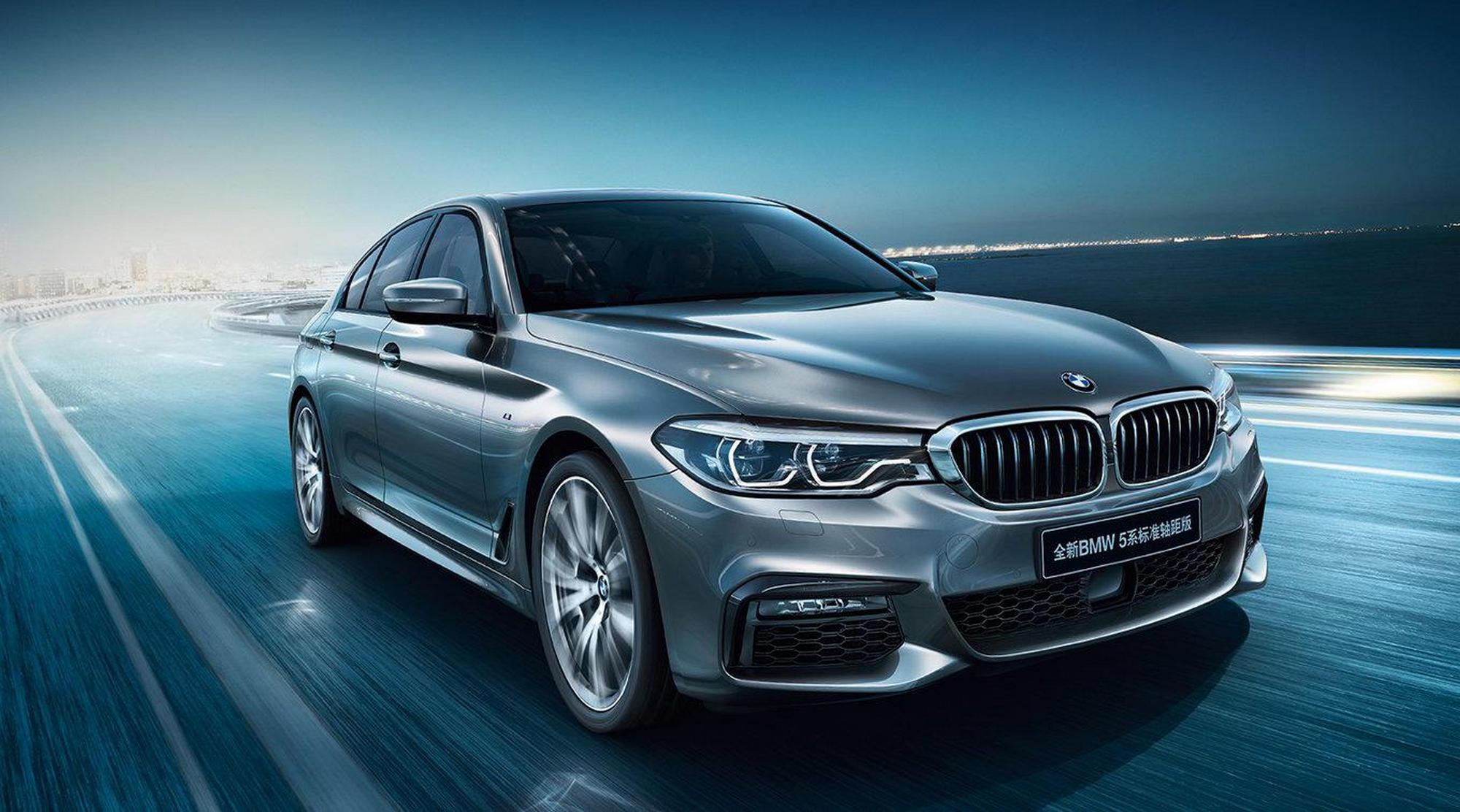 سعر BMW series 520i - مواصفات BMW series 520i - صور BMW series 520i - أحدث سيارات BMW - أفضل سيارة بي ام دبليو - صور بي غم دبليو الفئة الخامسة - سعر بي ام دبليو BMW 520i - جروب سيارات - أحدث السيارات - أخبار السيارات - أسعار السيارات - موقع سيارات مستعملة - موقع سيارات