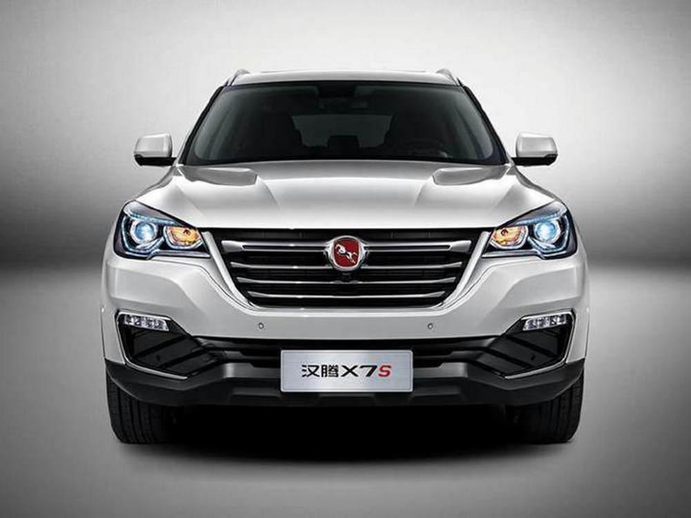 سعر سعر هانتينج X7S رويال - هانتينج إيجيبت - خفض سعر السيارات - السيارات من تركيا - موقع سيارات مستعملة - جروب سيارات - أحدث السيارات - أخبار السيارات - أسعار السيارات