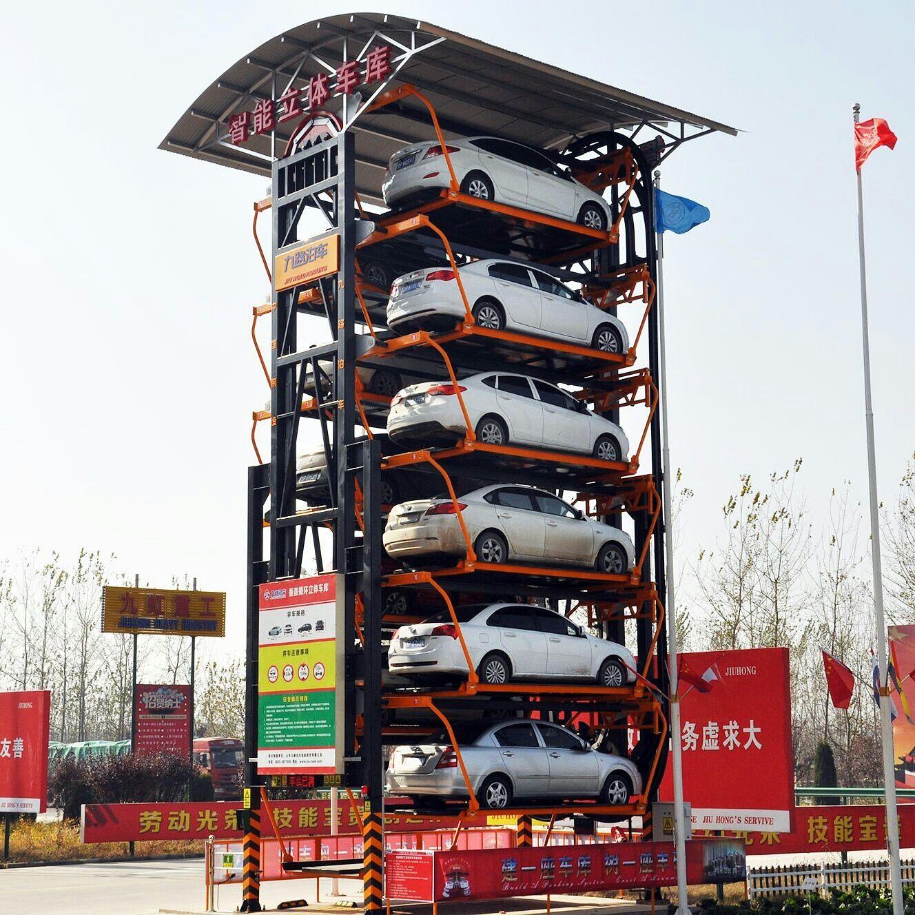 مبيعات السيارات الصينية - فيروس كورونا -أضرار كورون االاقتصادية - أضرار فيروس كورونا الاقتصادية - الاقتصاد الصيني - تأثير كورونا على الاقتصاد الصيني - موقع سيارات مستعملة - جروب سيارات - أحدث السيارات - أخبار السيارات - أسعار السيارات